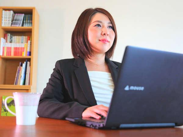全館高速無線LANでインターネットをご利用OK!快適なビジネス環境