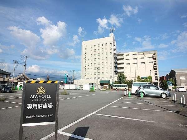 120台駐車可能な普通車無料大駐車場をホテル西側に完備