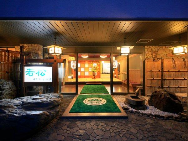 エントランスは若松提灯が並び、お客様をお出迎えいたします。夜のわか松提灯も風情がございます。