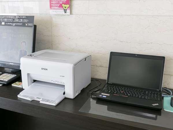 【ビジネスコーナー】 無料でカラー印刷できます