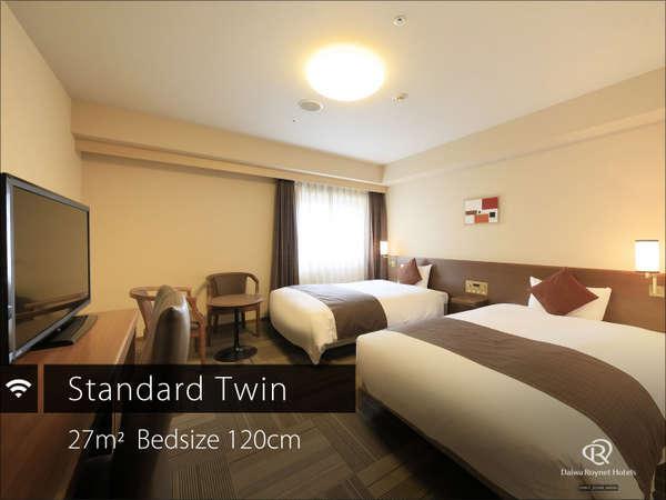 ◆スタンダードツインルーム