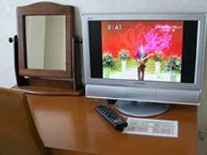 テレビは、BS対応・地上デジタル対応の新型テレビを設置しております