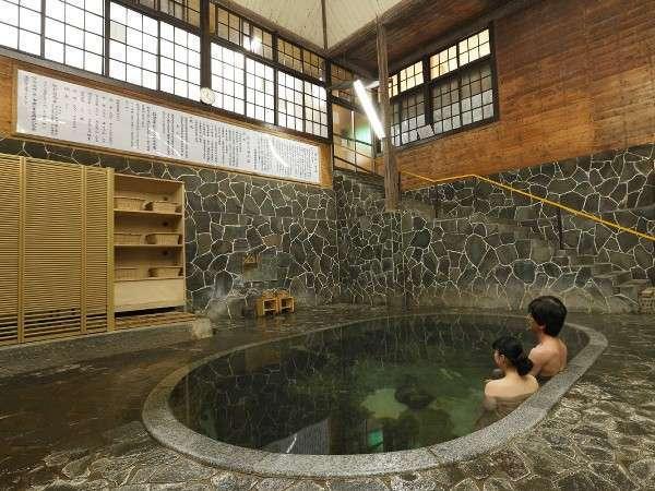 名湯「白猿の湯」混浴 ※女性専用時間帯 6:00-7:00 14:00-15:00 19:30-21:00