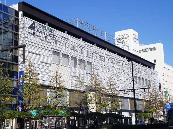 岡山駅から徒歩3分のホテル。大浴場やサウナなど設備充実。