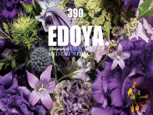 390周年記念パネル 紫