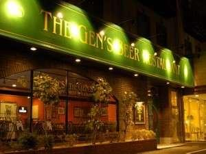 人気のビアレストラン!雰囲気のある店内でお食事できます。※日曜定休