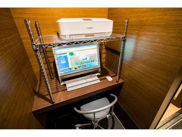 パソコンコーナーを1階に設置しております♪