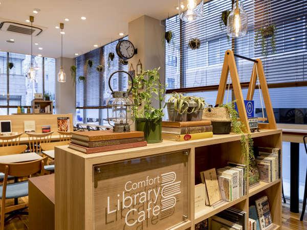 【ライブラリーカフェ】プロの選書家が厳選した本、写真集を100冊以上ご用意。