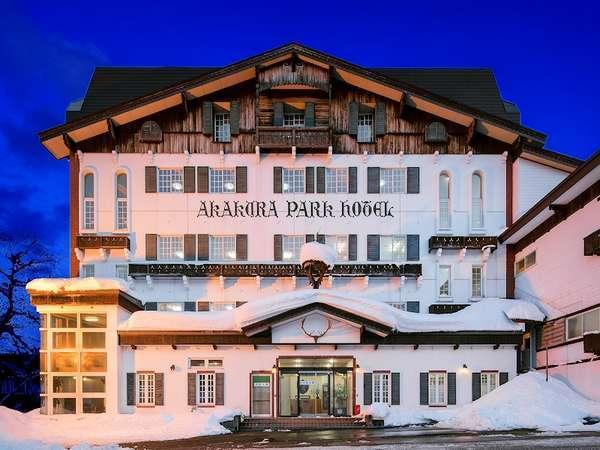 東京から約160分のスキーと温泉の高原リゾート。標高1500mのお宿。