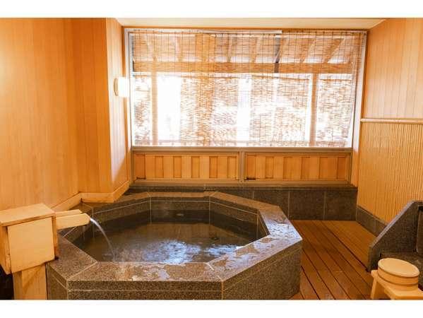 大福の湯 貸切風呂