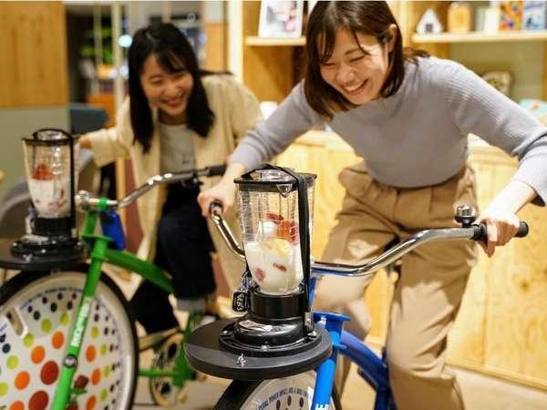 ミキサー付き自転車でオリジナルの「スムージー」を作ろう!