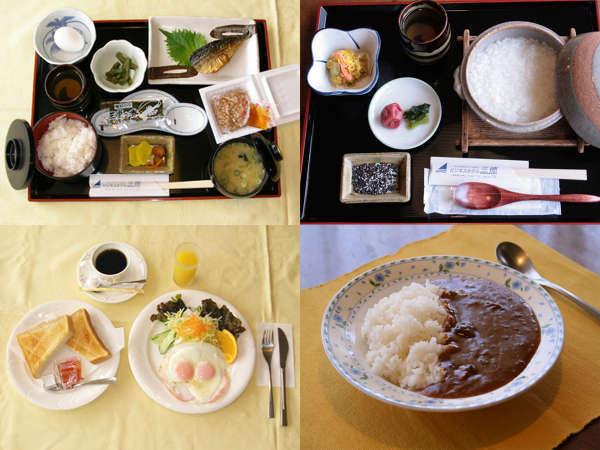 選べる朝食4種類♪和食・洋食・朝粥定食・朝カレー(ミニサラダ付)