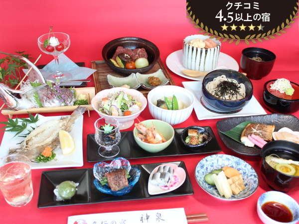 【和食会席コース料理】料理長が心を込めてご用意する口コミでも評判のご夕食