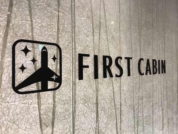 Firat cabin Logo