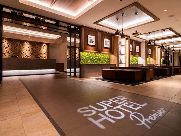 [エントランス]Natural,organic,smartなホテルへようこそ!
