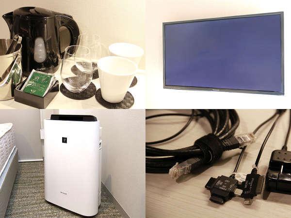 全室に加湿機能付空気清浄機、各タイプに対応できる充電器電気ケトルなどを完備。