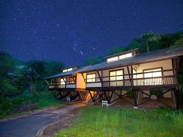 夜はきれいな星空を楽しめます。【外観】