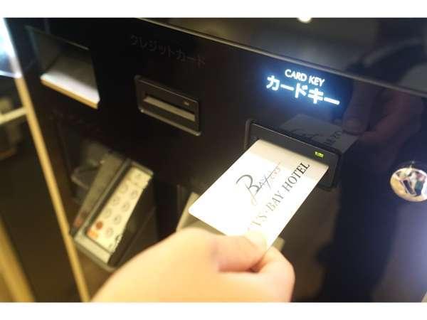 チェックイン後自動精算機でのご精算となっております。