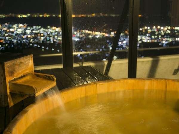 日常から離れ夜景と温泉で寛ぐ最高の一時