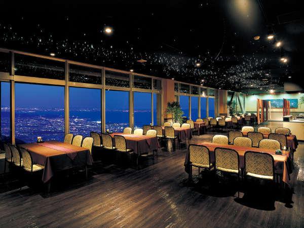 絶景が一望できるロマンチックなムード満天のダイニングレストラン「星の船」