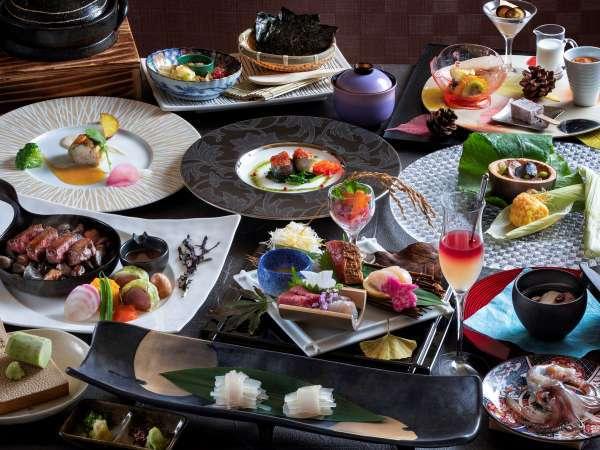 【2020年秋のお膳】『北海道の三秋』函館の異国情緒を楽しめるスタイリッシュな和モダン会席をコンセプト。
