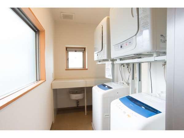 長期出張に嬉しいコインランドリー(洗濯機2台/乾燥機2台)もございます!