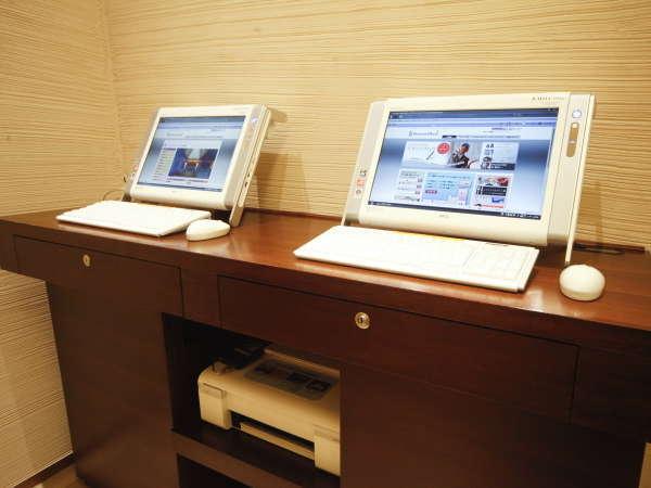 パブリックパソコンは無料でご利用いただけます♪プリントアウト用の用紙は1枚10円で販売しております