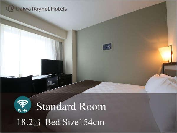 ◆スタンダード◆【広さ】18.2平米【ベッド】154cm幅広々ゆったり♪