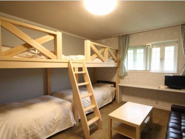 2段ベッド洋室。お子様連れのご家族に人気のお部屋です