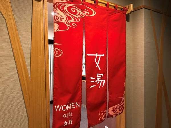 ■女性大浴場入口