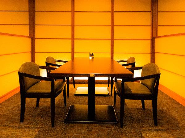 『味処やまぼうし』朝食7:00~8:30 夕食17:00~21:30