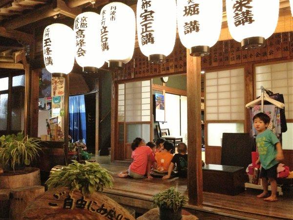 【桝源旅館(洞川温泉)】洞川伝統の行者宿へようこそ!レトロな風情あふれるホッコリ系旅館