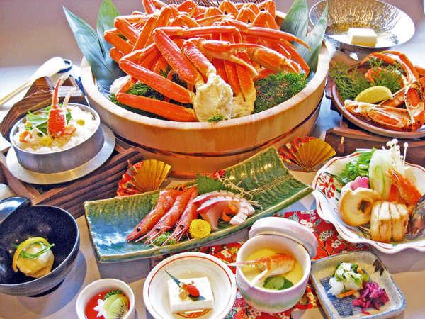 9月~3月◇60分蟹食べ放題!ずわい蟹食べ放題会席