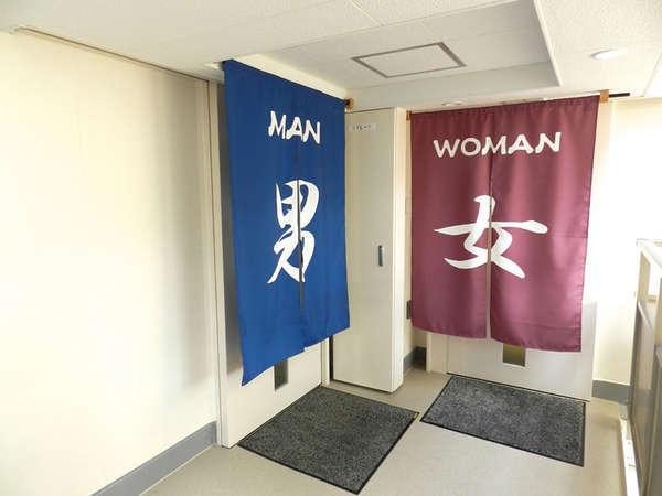 11階男女浴場の様子。営業時間15:00~10:00