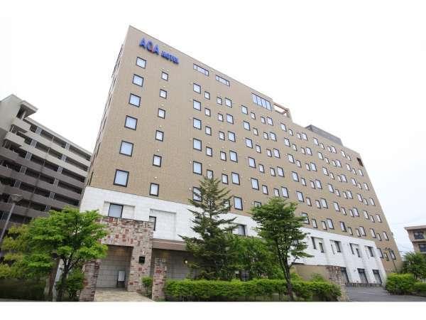 佐久平駅「浅間口」目の前という好立地