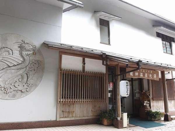 【龍神温泉元湯別館】日本三美人の湯で有名な秘湯【龍神温泉】にある素泊まり専門の宿