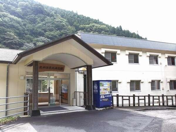 龍神温泉元湯別館。素泊まり専用のお宿です