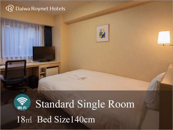 【スタンダードシングル】 18㎡ 140cm幅ベッド