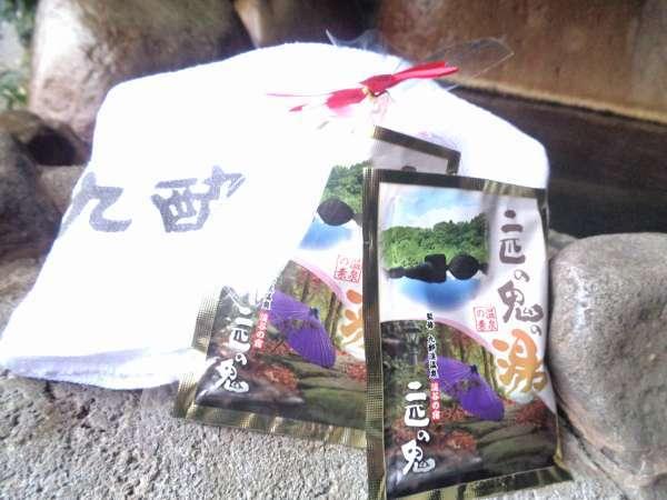 3月1日から7月22日までの1泊2食でご利用のお客様に九酔渓温泉の素プレゼント