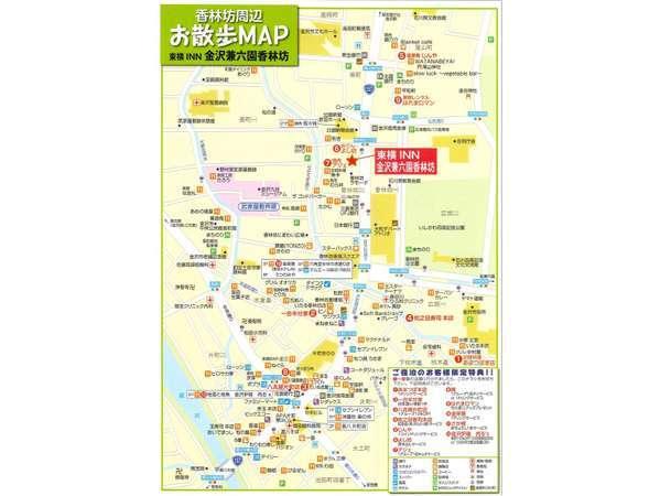 ホテル周辺地図です。