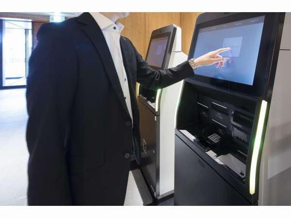 混雑時のチェックイン・チェックアウトは自動精算機もご利用いただけます。