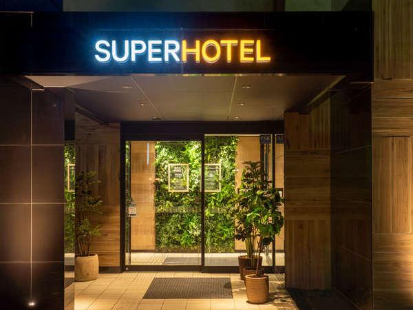 鳥取市 ビジネスホテル