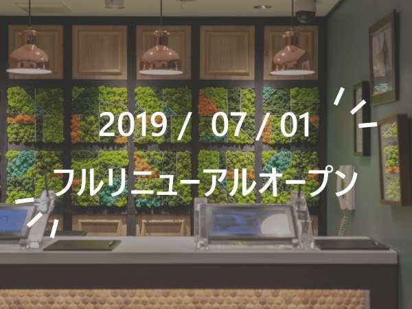 2019/07/01フルリニューアルオープン!とてもオシャレな内装です♪