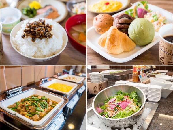 ≪無料健康朝食≫ビュッフェ形式の日替わりメニュー
