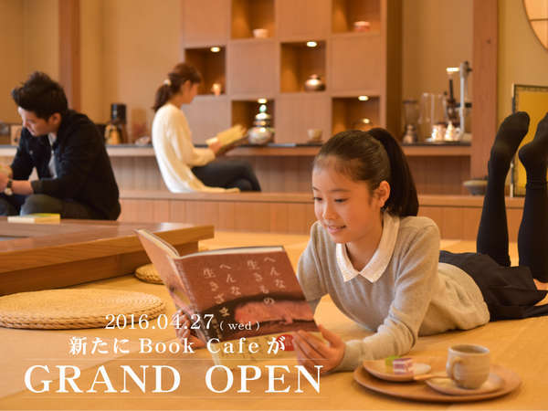 2016.04.27(wed) 新たにRecovery Book CafeがGRAND OPEN!