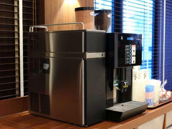 コーヒーマシンを設置。ご自由にどうぞ♪