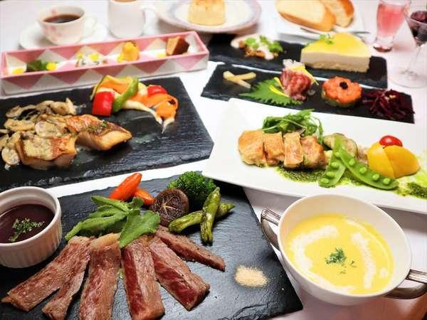 ご夕食:スタンダードコース/一例