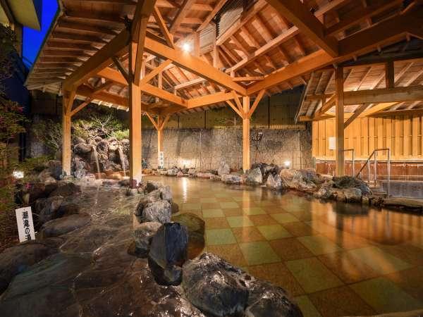 温泉露天風呂「潮滝の湯・大和」
