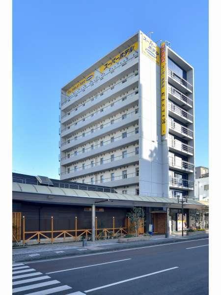 2017年12月29日フルリニューアルオープンした「スーパーホテル宮崎天然温泉」