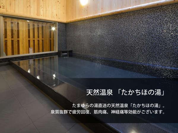 【スーパーホテル宮崎天然温泉】1室2名以上・九州在住の方限定クーポンでおトクに宮崎を楽しもう!